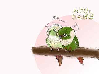 tanpopo-wasabi.jpg