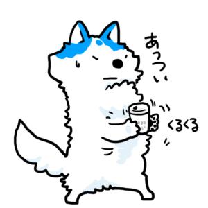 コーヒーを君のために買ったけど、熱くて持てないって時に使えるフリー素材です。