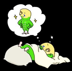 寝て起きたら腹筋がバッキバキに割れていることを夢見るときに使えるフリー素材です